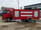 辽宁改装消防车的厂家 出售改装消防车面议