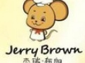 杰瑞布朗蛋糕加盟