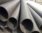 伊春排污排水钢带管生产厂家2018年优质厂家