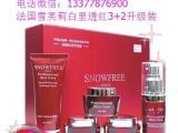 法国雪芙莉白里透红3+2升级装美白祛斑升级美白清斑正品