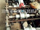 供应创新新产品陕西定制7公分导槽机
