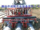 中国优质起垄铺膜机厂家