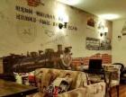 个人商铺)盈利中奶茶店急转 同城信息