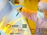 供应太阳能背板膜 白色PET薄膜 太阳能电池PET薄膜