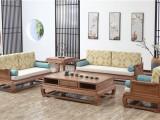广东木言木语新中式实木家具六件套 原木新中式风