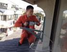 湖州南浔东迁马腰横街练市织里,有空调拆装师傅吗