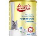 宠物奶粉-宠物猫专用羊奶粉贴牌代加工