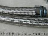 防爆金属穿线管 10内径防爆蛇皮管