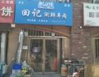(狮城亿铺源)宏宇城A区精装火锅烧烤店整体转让