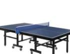 台球桌出售黑八台球桌大理石整块台球桌