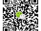 深圳较场尾杨梅坑烧烤食材预订配送中心电话