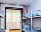 三山街张府园 精品青年公寓出租