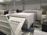 进口二手 CTP日本一手货源网屏8800型