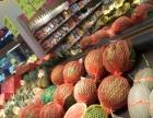 果缤纷连锁水果店加盟给你优质服务