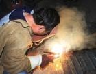 想学焊工,武汉哪里有学焊工技术的