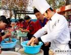 农村学厨师哪里的厨师学校好?