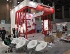 杭州展会展览设计搭建一体化