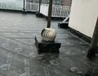 朝阳区屋顶防水楼顶防水专业各种房屋顶楼顶做防水