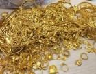 福州回收黄金多少钱