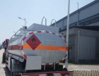 转让 油罐车东风国五8吨油车,厦工楚胜出品