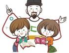 苏州新区韩语口语韩语等级考试暑假培训班