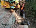 通州区苏通科技产业园清理化粪池-管道清淤-污泥清运 抽粪