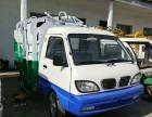 小型电动垃圾车 垃圾清运车 挂桶垃圾车