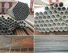 莆田兴化钢材镀锌方管、槽钢、角铁、圆钢、镀锌管