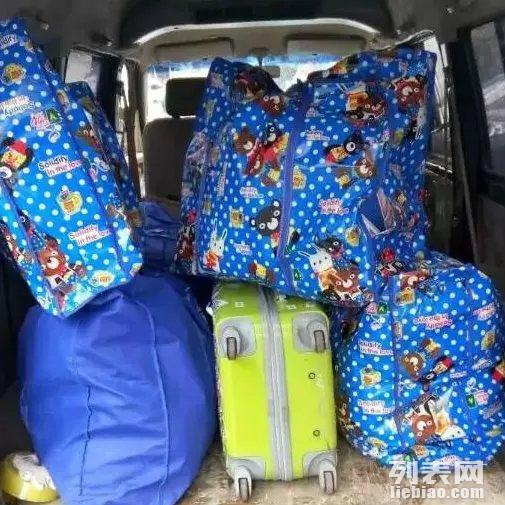 长沙行李托运货物运输上门取货安全可靠