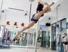 金华哪里有钢管舞培训学校钢管舞好学吗