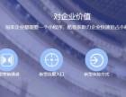 武汉小程序服务商,小程序开发制作公司
