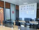 网商大厦精装216平方办公室近常平沿江河东三路出租