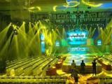 音响灯光LED屏舞台桁架桌椅租赁