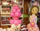 专业的气球布场,策划,周年店庆,生日寿宴等气球装饰