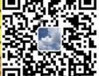 河南期八九期权股票期权全国招商郑州