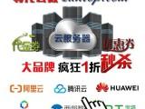 今年618騰訊云有促銷優惠活動嗎 購買云服務器有優惠嗎