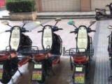 外卖专用电瓶车电摩托量大可租可售