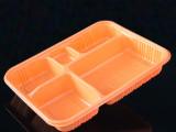 鑫泰 一次性饭盒 塑料五格快餐盒批发 外卖快餐打包盒 带盖