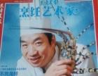 4本烹饪艺术家杂志,百万厨师的出品研发手册。