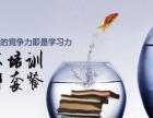 山木培训学英语,英国留学不是梦