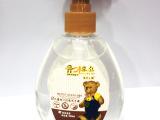 非凡小熊儿童持久滋润清洁洗手液柠檬清香