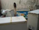 刚拉回几台冰柜260元起