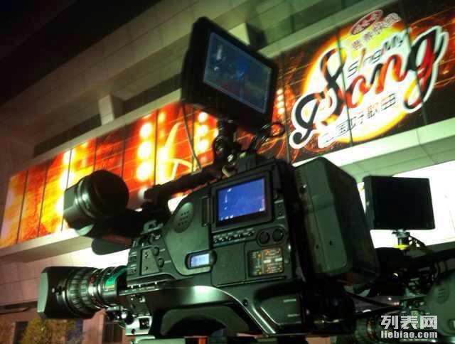 """上海摄影摄像,领帝承接纪录片""""活动会展录像"""