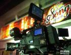 上海摄影摄像,领帝承接纪录片活动会展录像