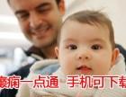 北京治癫痫病选哪家医院 癫痫一点通APP