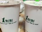 中山奶茶培训,免费费品牌授权