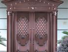 江西企业铜门厂家价格直销,欢迎咨询宏盾铜门厂