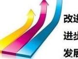 北京语言大学韩语专业教育部直属可享受政府补贴