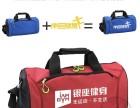 运动健身包定制旅行包瑜伽健身包定做足球训练包印字批发