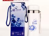 景德镇420ml高档陶瓷保温杯直身杯礼盒装骨瓷杯礼品搪瓷杯吊带杯